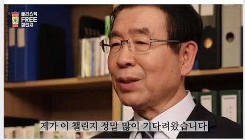 박원순·김부겸, 한 달 만에 '화해 무드'…환경 캠페인 동참