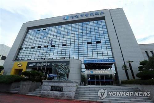"""창원 경제단체들 """"수출입은행 지점 폐쇄 결정 철회해야""""(종합)"""