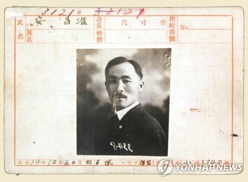 흥사단 조직 안창호 선생 81주기 추모식 10일 개최