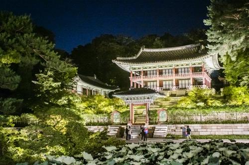 봄밤 고궁 산책…창덕궁 달빛기행, 다음 달 4일 시작