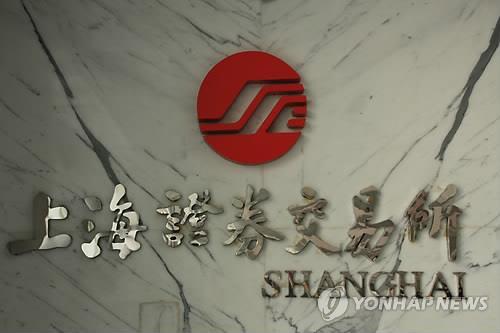 '중국판 나스닥' 과학창업판, 상장신청 시스템 가동