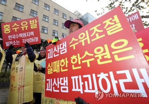 법원 2017년 수해 당시 괴산댐 수위조절 문제없어