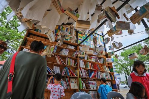 김해시, 율하·진영·가야거리서 '독서축제' 연다