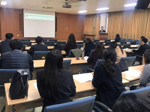 [대전소식] 대전교육청, 성폭력·흡연 학생 전문심리상담 지원