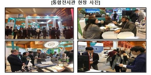국산 의료기기 우수성 알린다…'수술실 콘셉트' 전시관 공개
