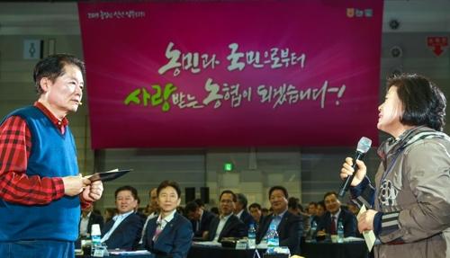 """""""농업인 행복시대 연다""""…경남농협, 신년 업무 보고회 개최"""