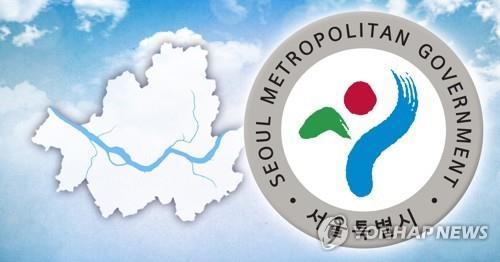 서울시, 지역 살릴 '도시재생기업' 올해 25개 육성