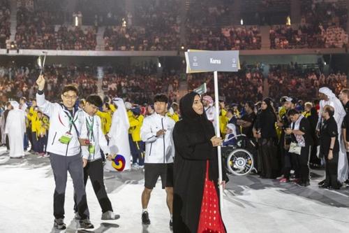 """중동 최초의 스페셜올림픽 폐회 """"2021년 스웨덴에서 만나요"""""""