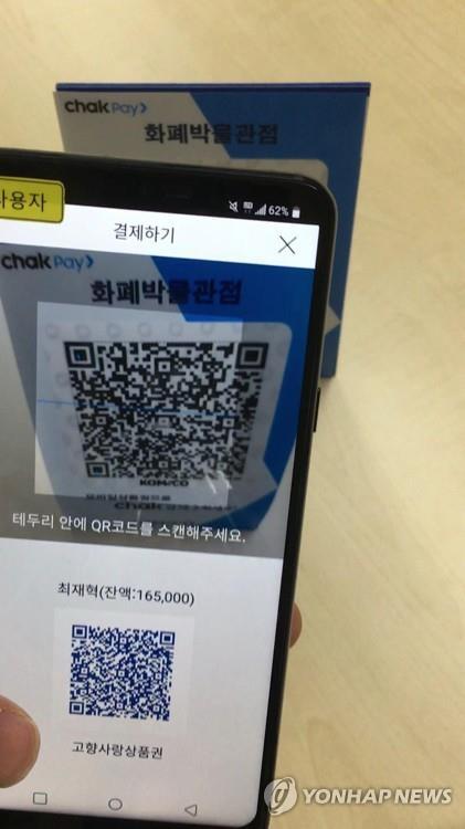 [지역화폐 리더 경기도] ② 31개 시·군 '개성 톡톡' 흥행몰이