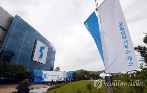 "NYT, 北 대남압박 강화는 ""한미동맹 균열 시도하는 것"""