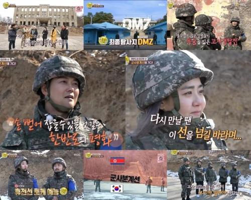 DMZ 입성한 MBC '선녀들' 7.8%로 6주간 대장정 종료