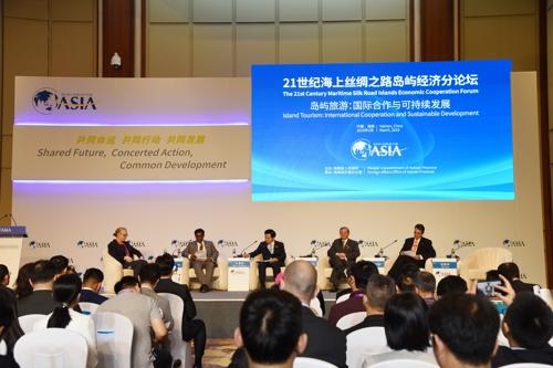 [AsiaNet] 하이난, 자유무역지구(항구) 건설
