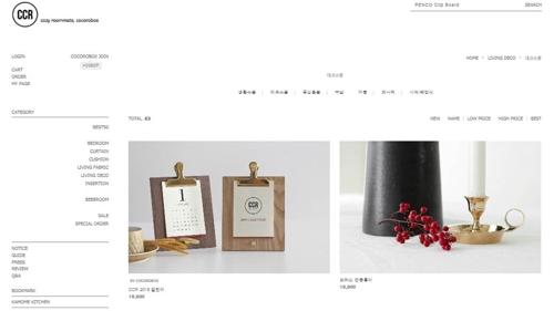 세정그룹, 온라인 생활용품 '코코로박스' 인수