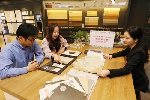 LG하우시스, 신용카드 무이자 할부 서비스 도입