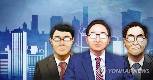 오너 일가 33%, 등기이사직 3개 이상 겸임…SM 우오현은 32개