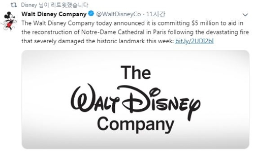 '노트르담의 꼽추' 제작사 디즈니도 노트르담에 거액 후원