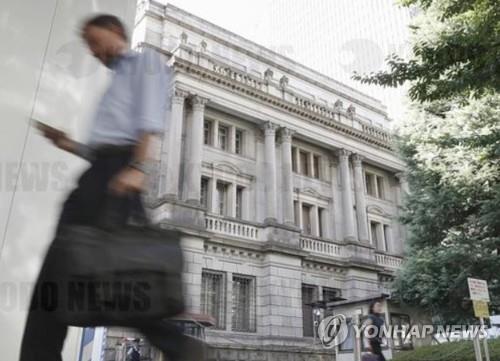 일본은행, 28년 만에 부동산 대출 '과열' 진단