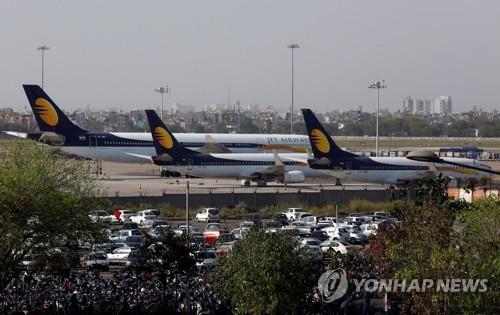 '빚더미' 印 대형항공사 제트에어웨이, 결국 운항 중단