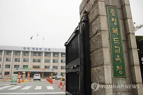 충북교육청, 신명학원 '감사 결과 불복' 행정소송서 승소