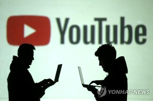 '리액션 영상' 넘쳐나는 유튜브…대학 합격 순간도 공유