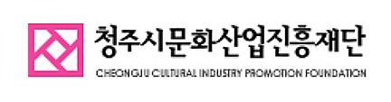 """""""같이 자자"""" 청주문화재단 여팀장, 남직원 상습 성희롱 의혹"""