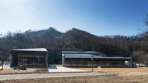 '한탄강 50만 년의 신비' 담은 지질공원센터 포천서 개관