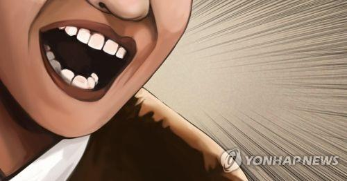 충북 모 대학 교수, 학과 MT서 '학생 폭행·성희롱' 의혹