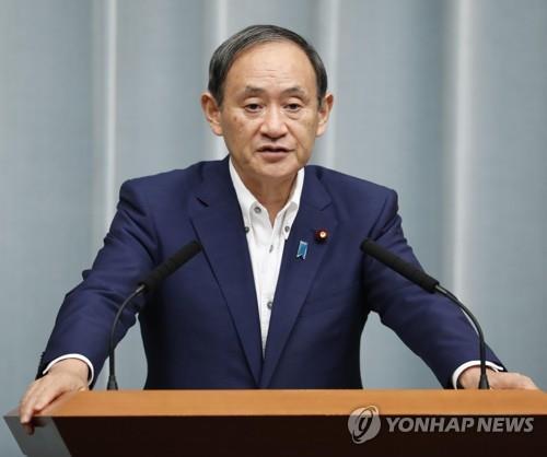 """日 """"'리먼 쇼크'급 사태 없는 한 10월 소비세 인상"""""""