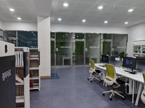 [울산소식] 울산도서관, 19∼26일 장애인 자료실 체험행사