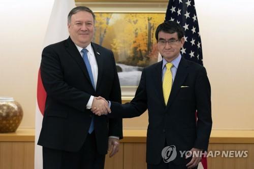 미·일, 오늘 외교·안보 '2+2' 장관급 회의