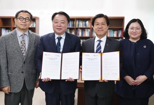 KF-청주시문화재단, 한-아세안 문화교류 협력 MOU