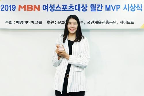 여자프로농구 통합 MVP 박지수, MBN 여성스포츠대상 3월 MVP