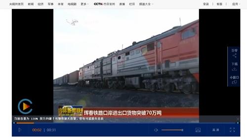 '북중러 접경' 中 훈춘 올해 철도교역량 증가세 '주춤'