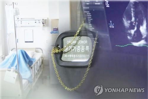 전북대병원서 뇌사 판정 40대, 6명에 장기기증