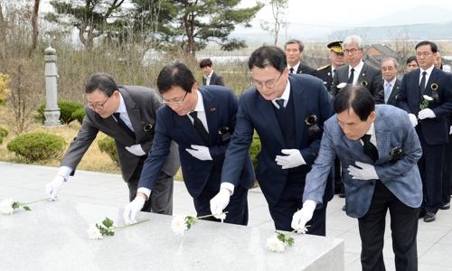 김주열 열사 고향 남원서 4·19혁명 기념식 개최