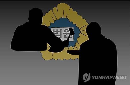 내연녀 때려 숨지게 한 목사 2심서 감형…징역 7→5년