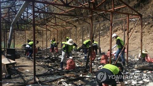 동해안 산불 피해지 자원봉사자 차량 미시령터널 통행료 면제