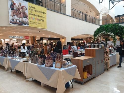고양시 사회적기업 '다다켓', 19∼21일 판매·홍보