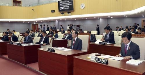 전북도의회, 제3금융중심지 지정 재심의 촉구 결의