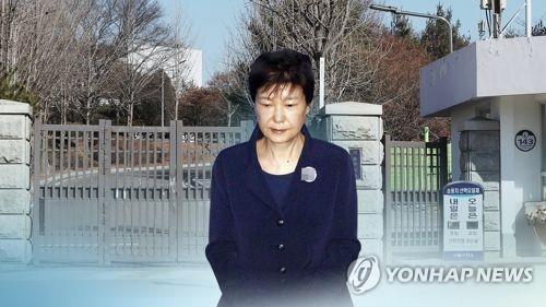 2년 실형 이미 살았다?…'박근혜 석방론' 따져보니