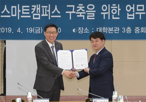 [충남소식] 순천향대-KT 5G 기반 스마트캠퍼스 구축 협약