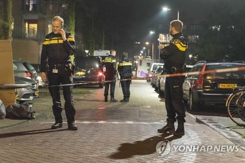 암스테르담 도심 우편함서 수류탄 발견돼 경찰 수사 나서