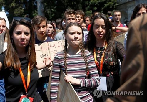 스웨덴 '환경 지킴이' 소녀, 로마에서 기성 세대에 '쓴소리'