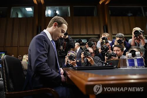 페이스북 개인정보 유출책임 美연방당국, 저커버그 조사