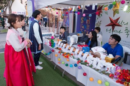 전주세계소리축제 도우미 '소리천사' 300명 모집
