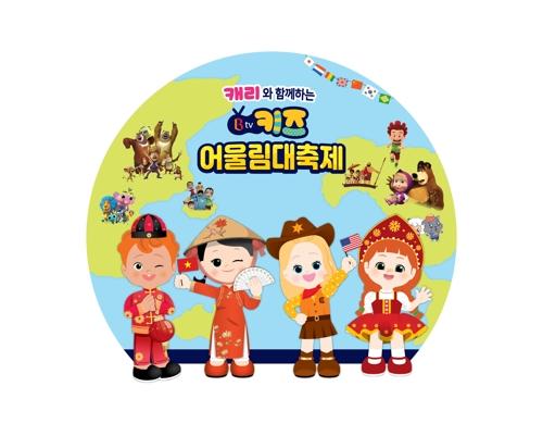 [게시판] SKB-건강가정진흥원, 다문화가정 사회적 가치 제고 MOU