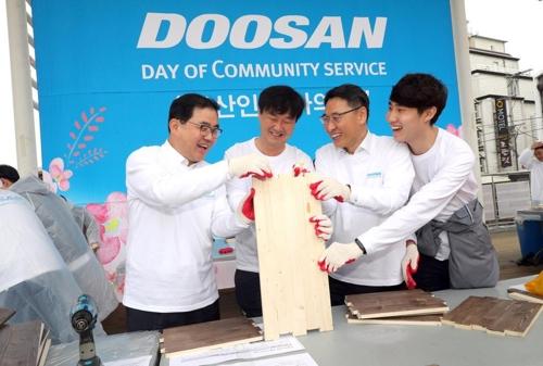 '두산인 봉사의 날'…두산중 임직원들 이웃돕기 한마음