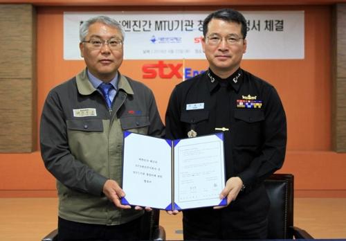 해군-STX엔진, 함정 엔진 창정비 지원 5년 연장