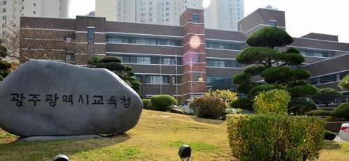 교육부장관기 전국 교육청 축구대회 27일 광주서 열려