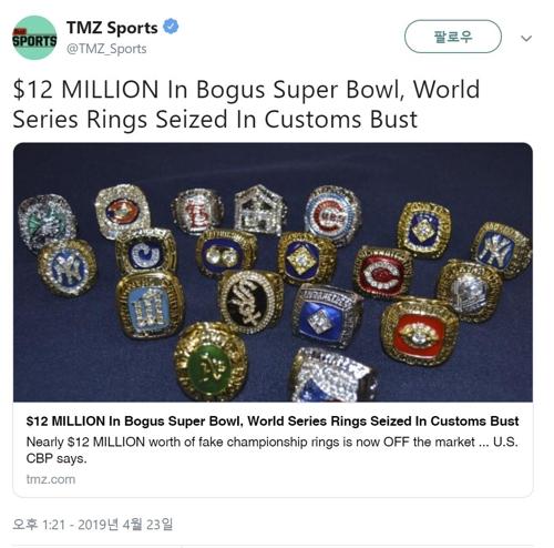 미국 세관, 134억원 상당 '가짜 챔피언 반지' 적발